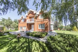 Дом L-25319, Старокиевская, Козин (Конча-Заспа) - Фото 2