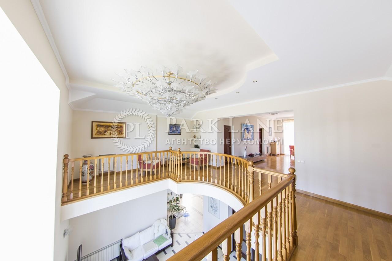 Дом ул. Старокиевская, Козин (Конча-Заспа), L-25319 - Фото 34