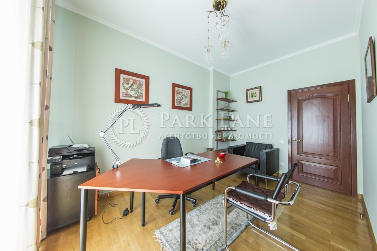 Дом ул. Старокиевская, Козин (Конча-Заспа), L-25319 - Фото 15