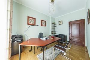 Дом L-25319, Старокиевская, Козин (Конча-Заспа) - Фото 17