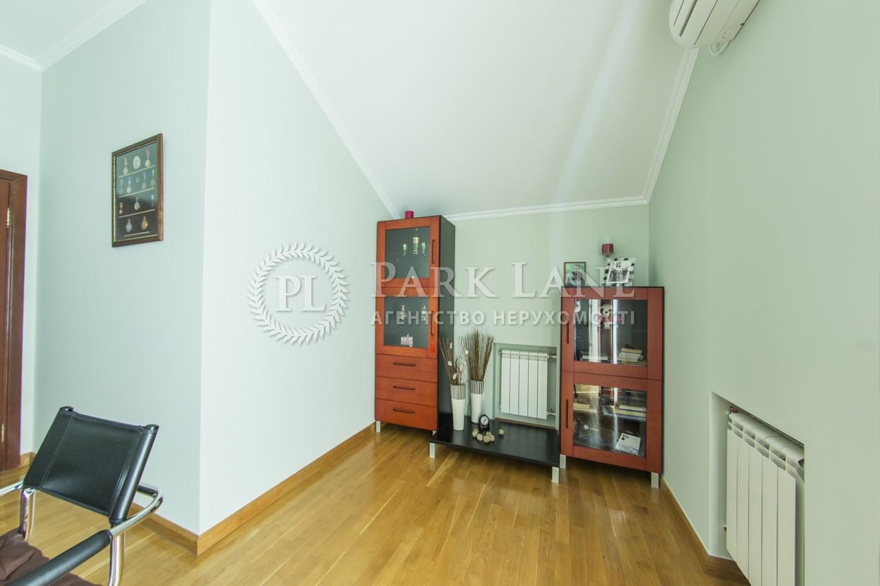 Дом ул. Старокиевская, Козин (Конча-Заспа), L-25319 - Фото 16