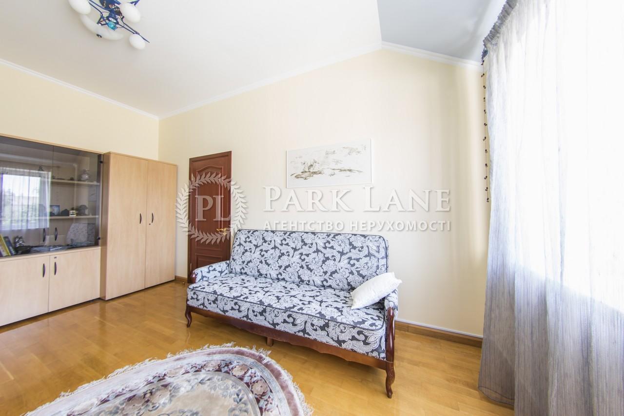 Будинок вул. Старокиївська, Козин (Конча-Заспа), L-25319 - Фото 21