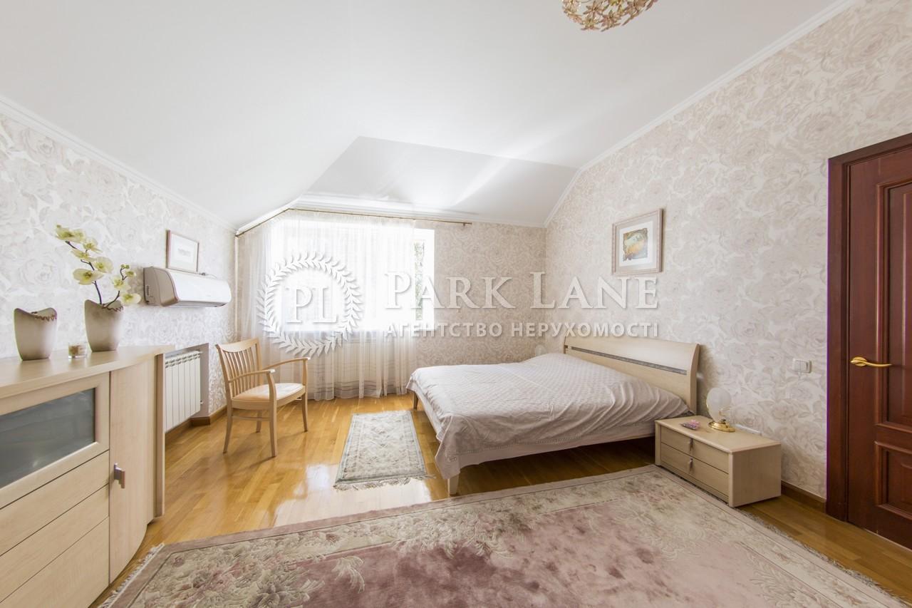 Дом ул. Старокиевская, Козин (Конча-Заспа), L-25319 - Фото 22