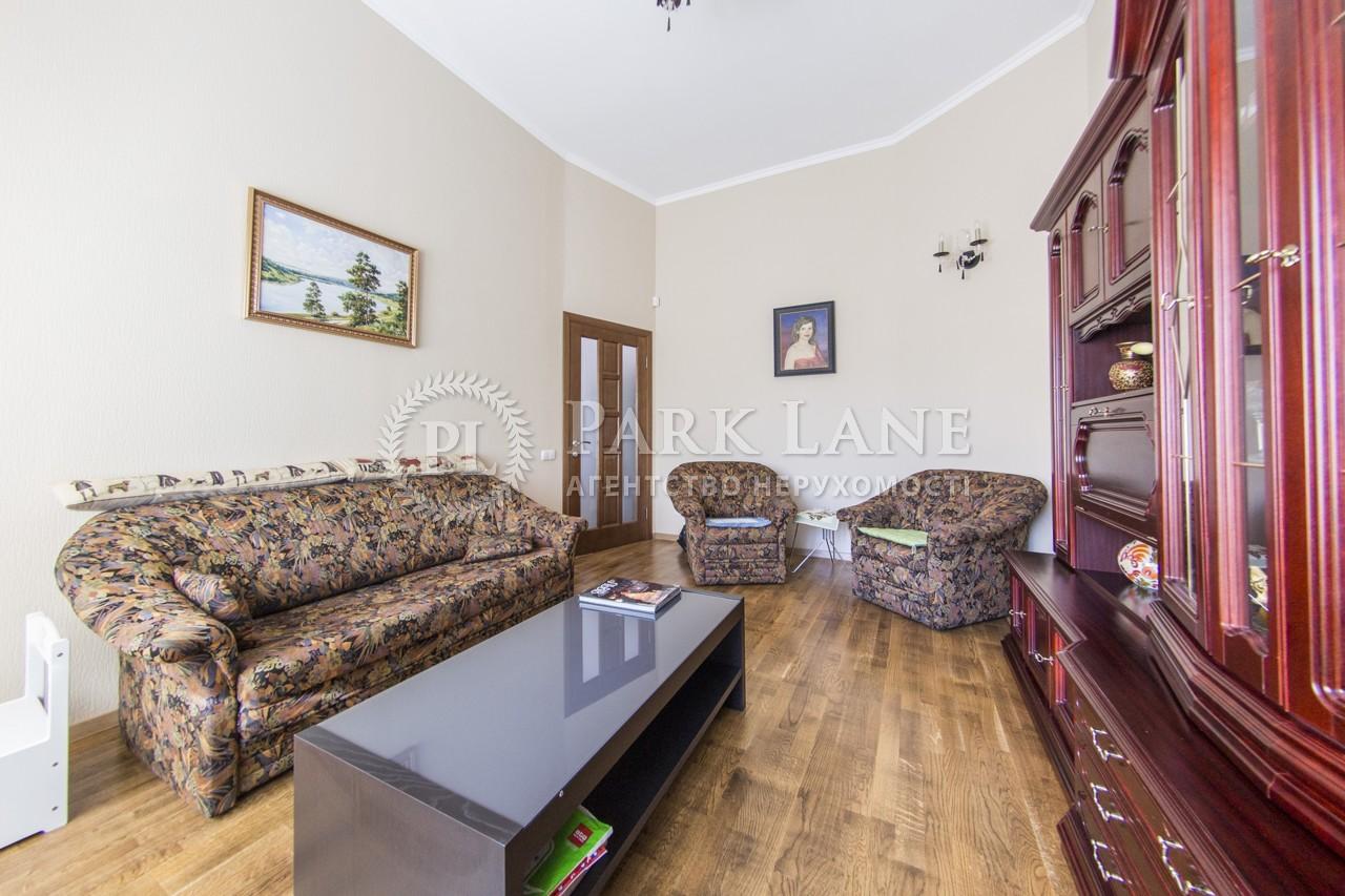 Дом ул. Старокиевская, Козин (Конча-Заспа), L-25319 - Фото 18