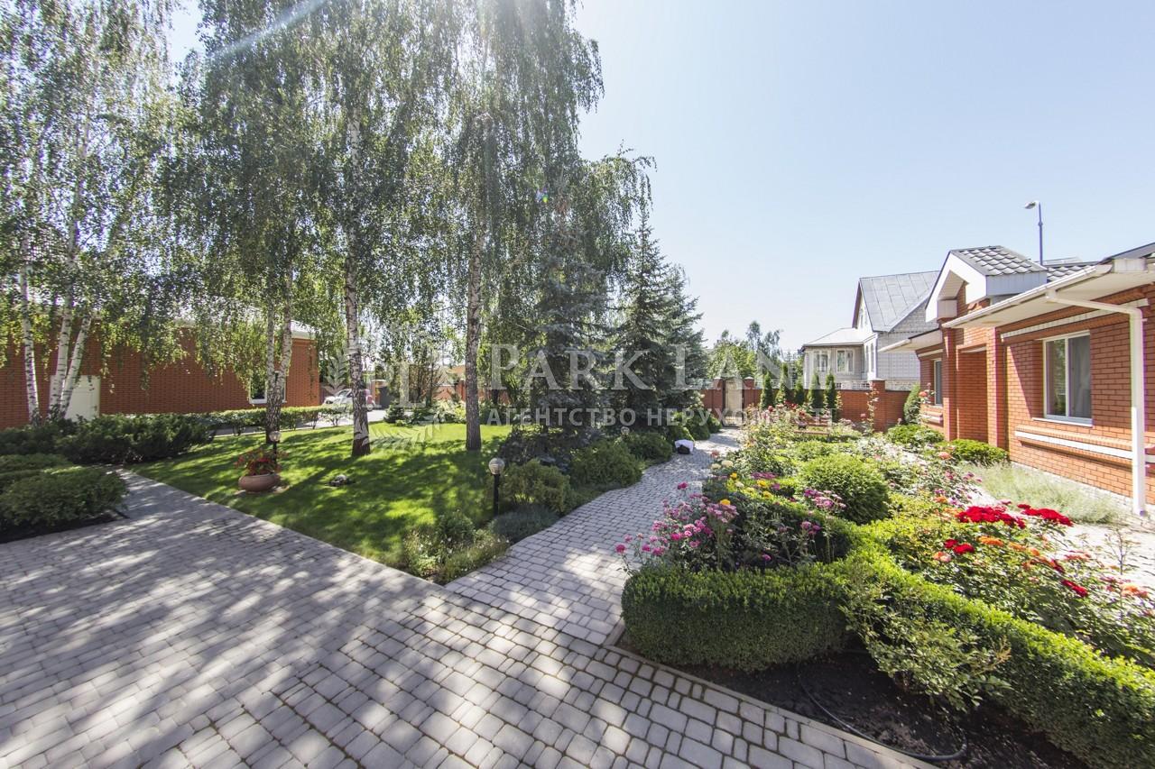 Будинок вул. Старокиївська, Козин (Конча-Заспа), L-25319 - Фото 51