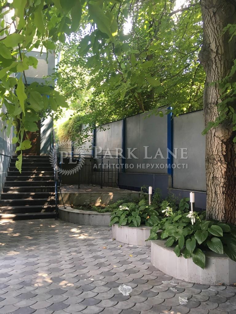 Дом ул. Холмогорская, Киев, B-97259 - Фото 35