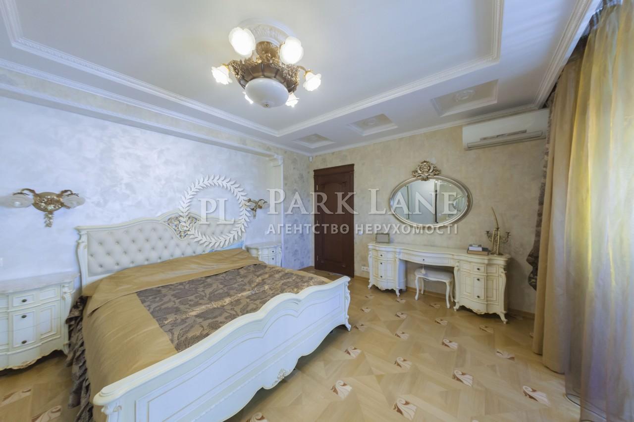 Квартира Героев Сталинграда просп., 47а, Киев, C-105371 - Фото 11