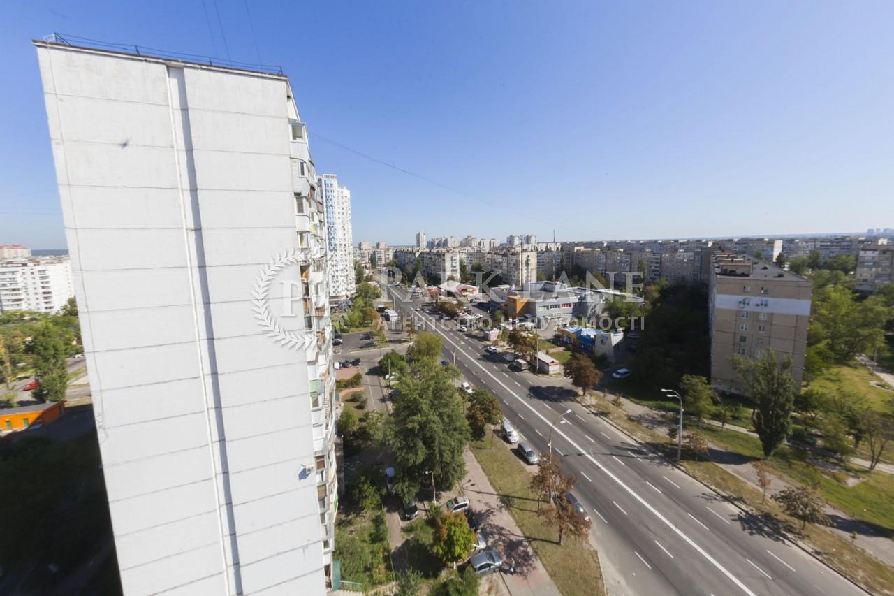 Квартира Героев Сталинграда просп., 47а, Киев, C-105371 - Фото 20
