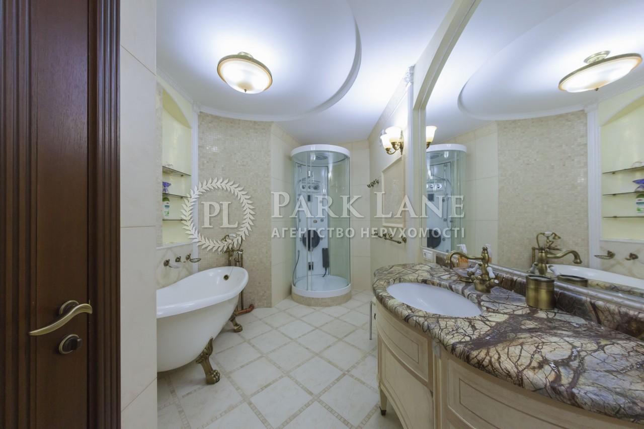 Квартира Героев Сталинграда просп., 47а, Киев, C-105371 - Фото 14