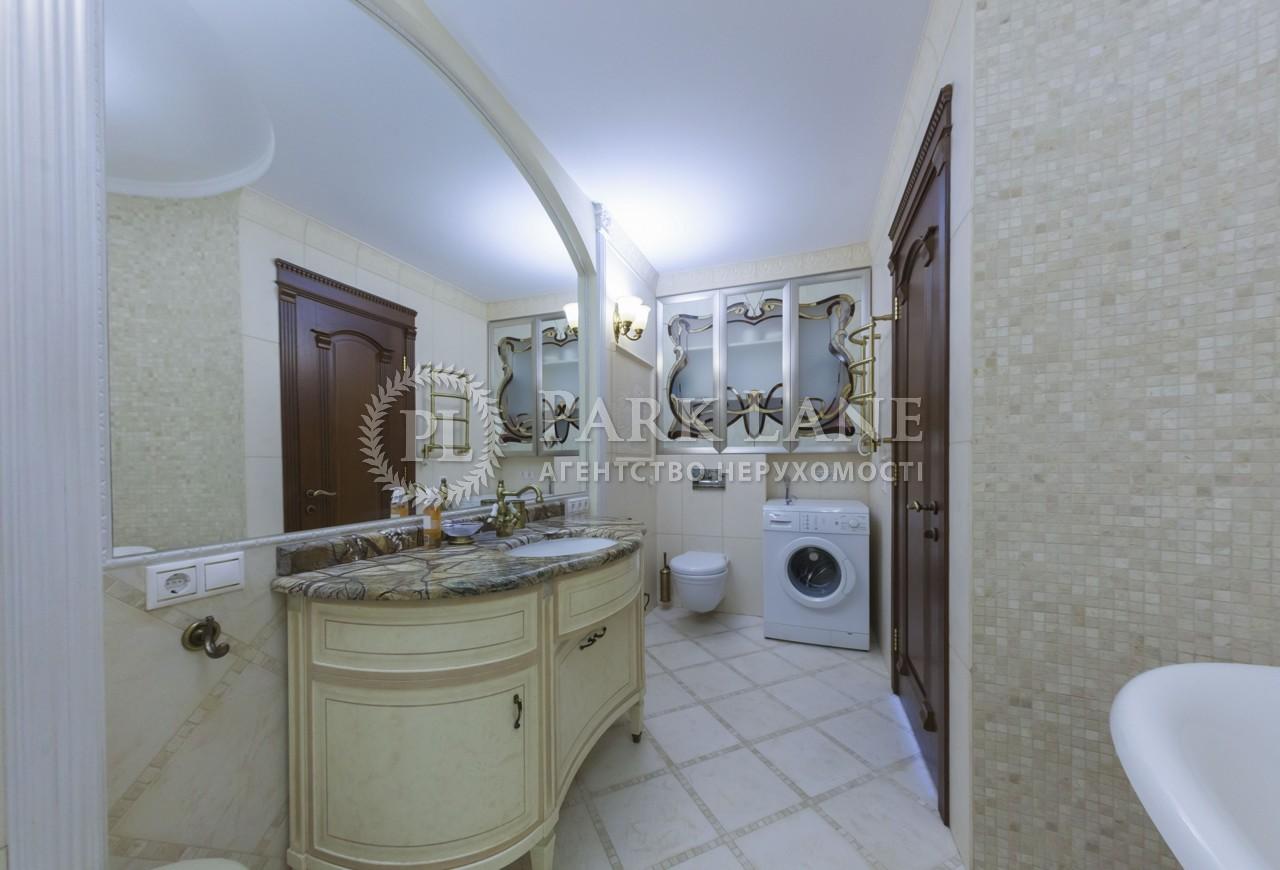 Квартира Героев Сталинграда просп., 47а, Киев, C-105371 - Фото 15