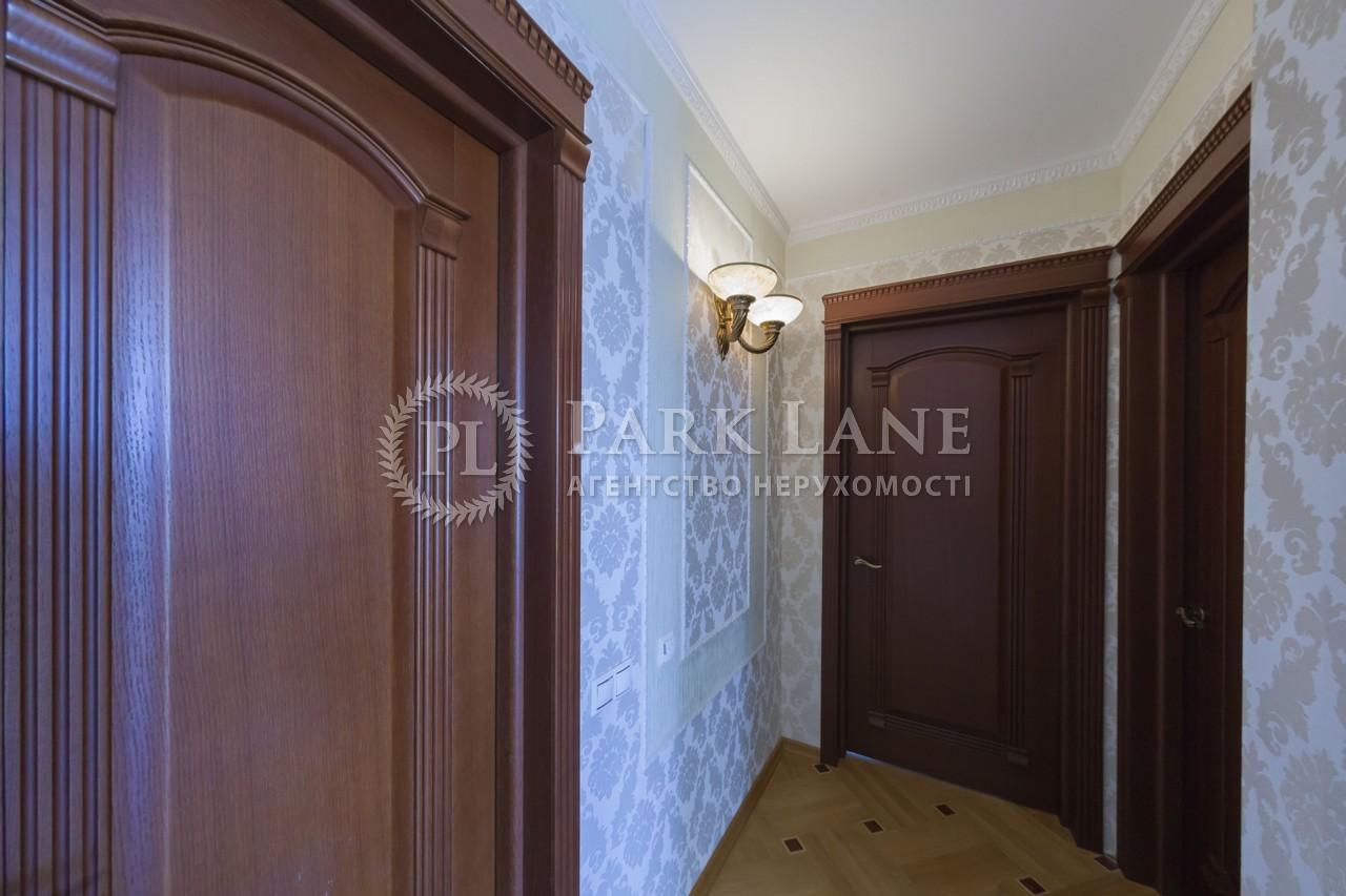 Квартира Героев Сталинграда просп., 47а, Киев, C-105371 - Фото 19