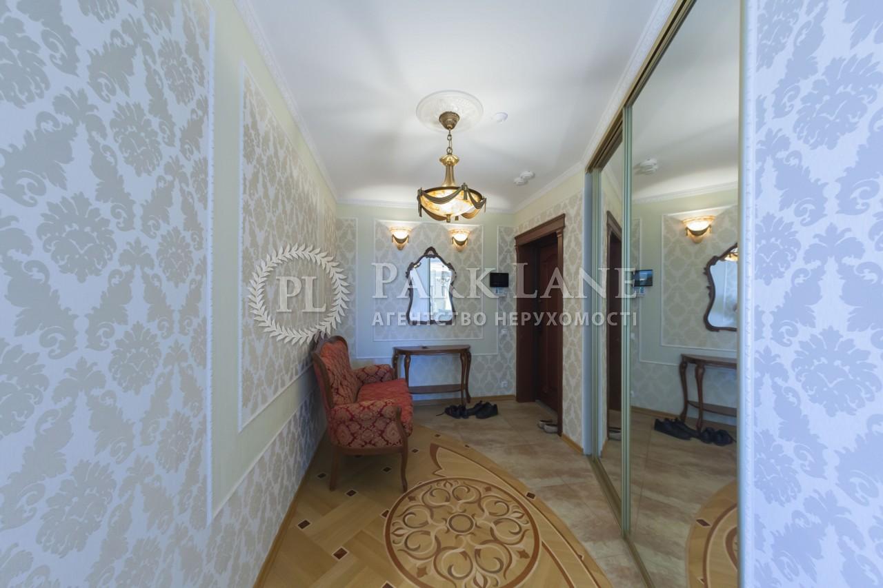 Квартира Героев Сталинграда просп., 47а, Киев, C-105371 - Фото 17