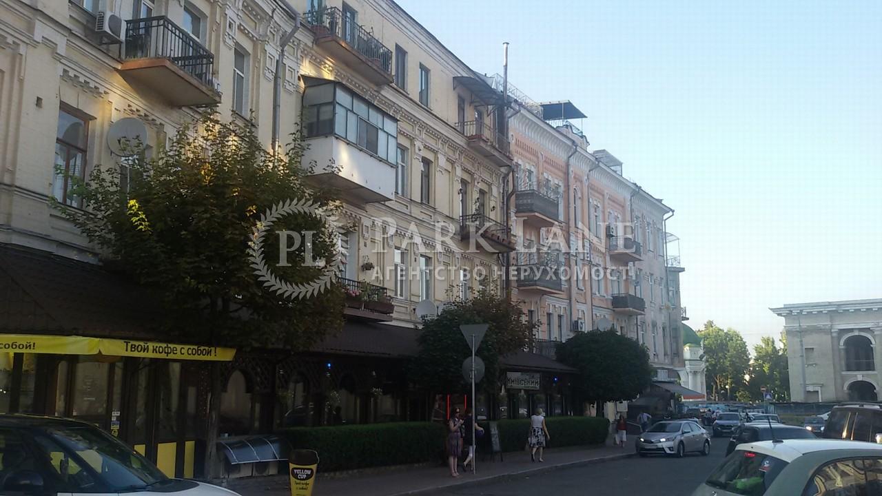 Ресторан, ул. Константиновская, Киев, Z-86751 - Фото 4