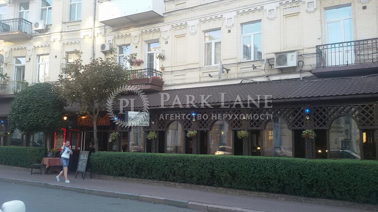 Ресторан, ул. Константиновская, Киев, Z-86751 - Фото 5