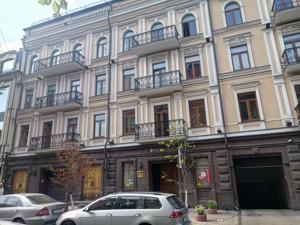 Офис, B-97536, Борисоглебская, Киев - Фото 13