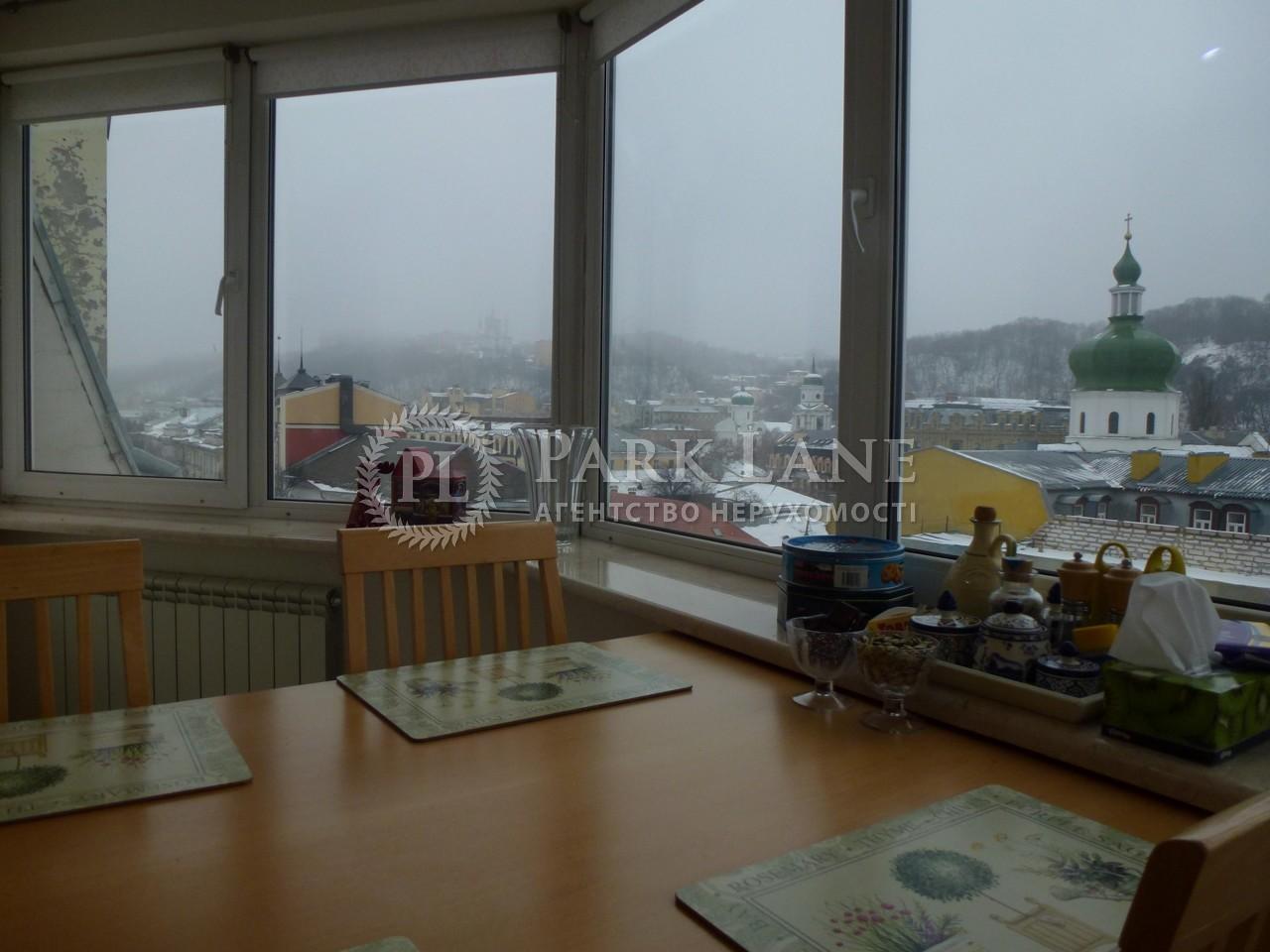 Квартира ул. Константиновская, 10, Киев, Z-352064 - Фото 5