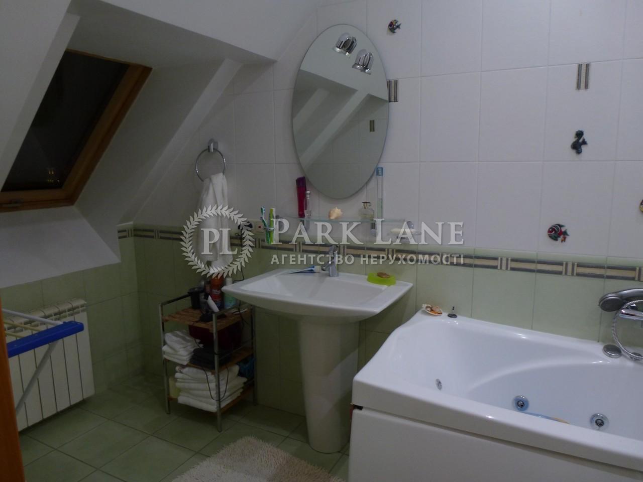 Квартира ул. Константиновская, 10, Киев, Z-352064 - Фото 11