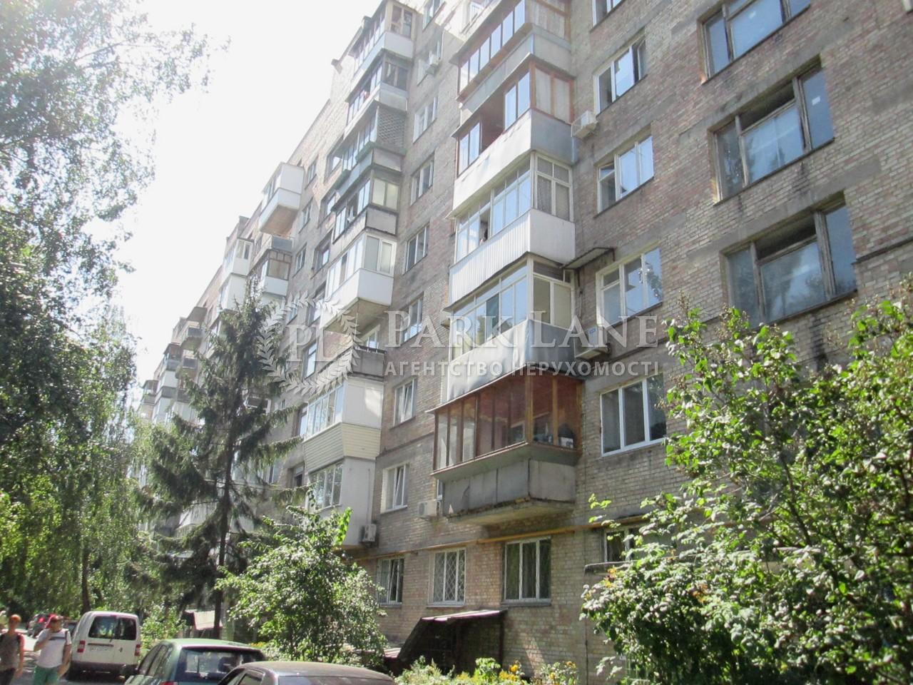 Квартира Дружбы Народов бульв., 10а, Киев, Z-572592 - Фото 15