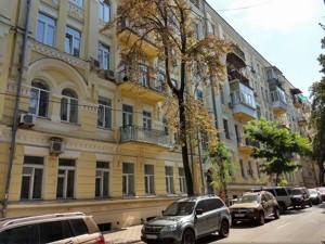 Офис, J-26624, Стрелецкая, Киев - Фото 1