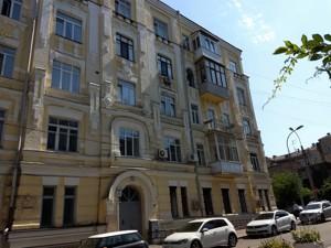 Офис, J-26624, Стрелецкая, Киев - Фото 4