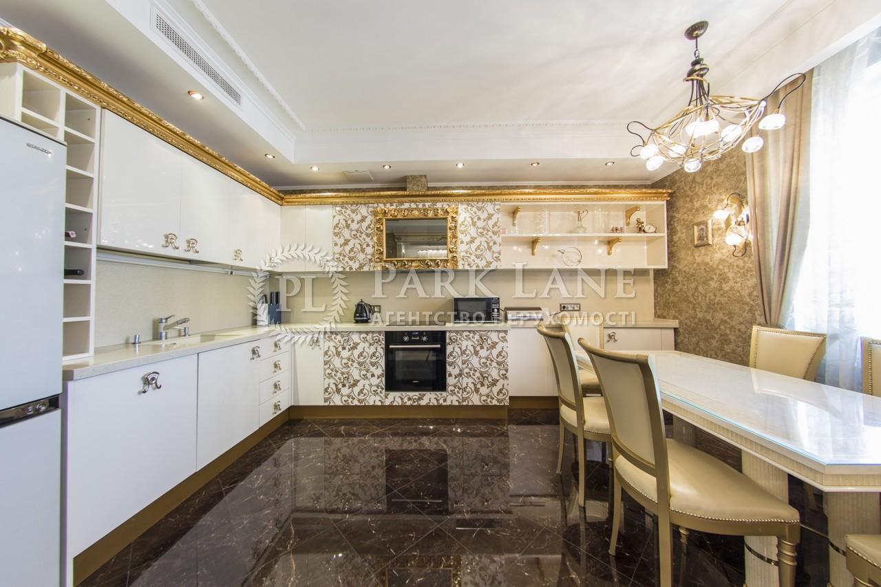 Квартира Шевченко Тараса бульв., 27б, Киев, J-26217 - Фото 10