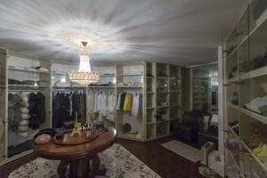 Дом K-26710, Редутная, Киев - Фото 32