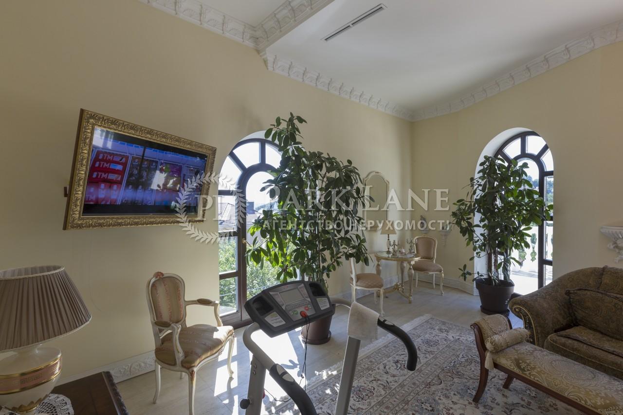 Дом K-26710, Редутная, Киев - Фото 30