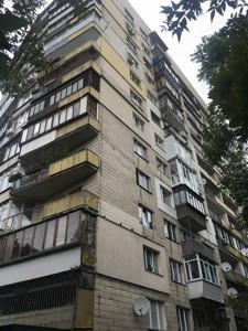 Квартира J-29360, Бастіонний пров., 9, Київ - Фото 2