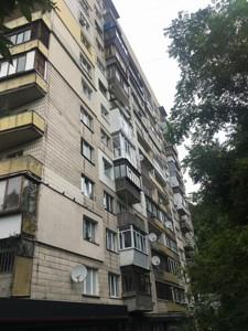 Квартира J-29360, Бастіонний пров., 9, Київ - Фото 3
