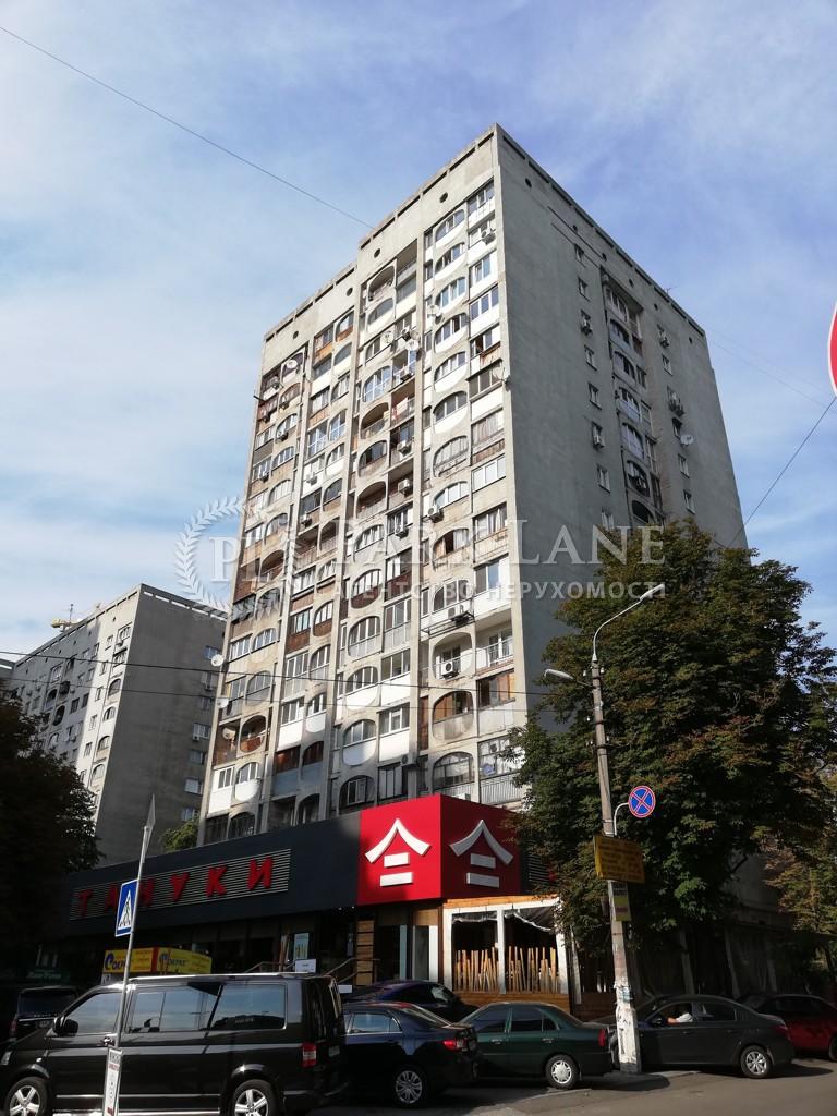 Квартира L-28800, Златоустовская, 44/22, Киев - Фото 2