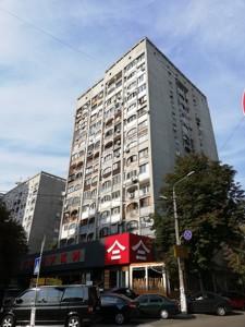 Коммерческая недвижимость, B-76164, Златоустовская, Шевченковский район
