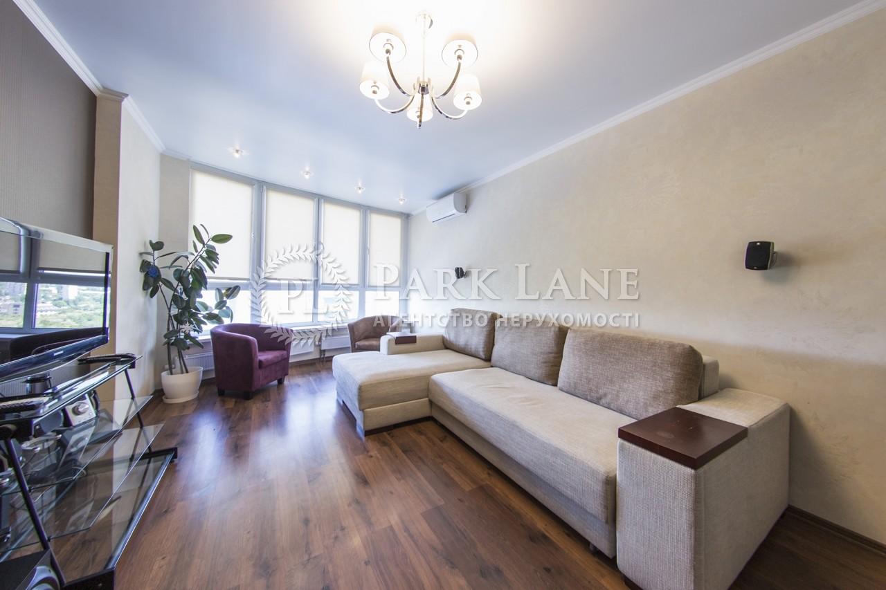 Квартира ул. Сикорского Игоря (Танковая), 1, Киев, J-26246 - Фото 5