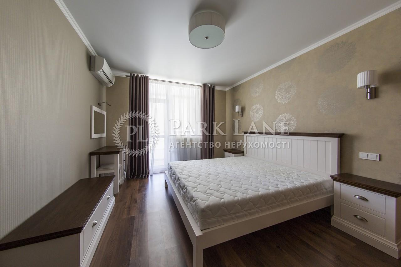 Квартира ул. Сикорского Игоря (Танковая), 1, Киев, J-26246 - Фото 10