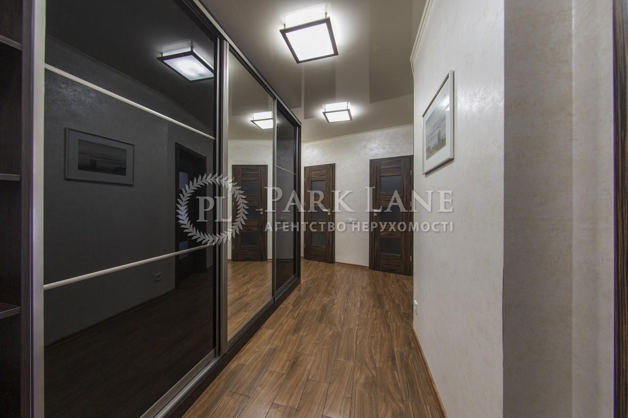 Квартира ул. Сикорского Игоря (Танковая), 1, Киев, J-26246 - Фото 17