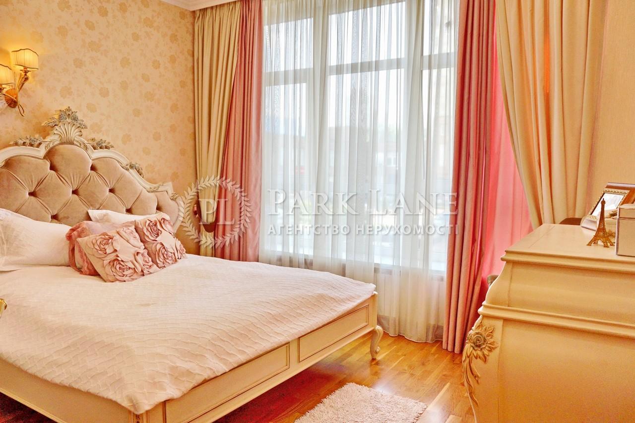 Квартира ул. Кудряшова, 16, Киев, R-20112 - Фото 7