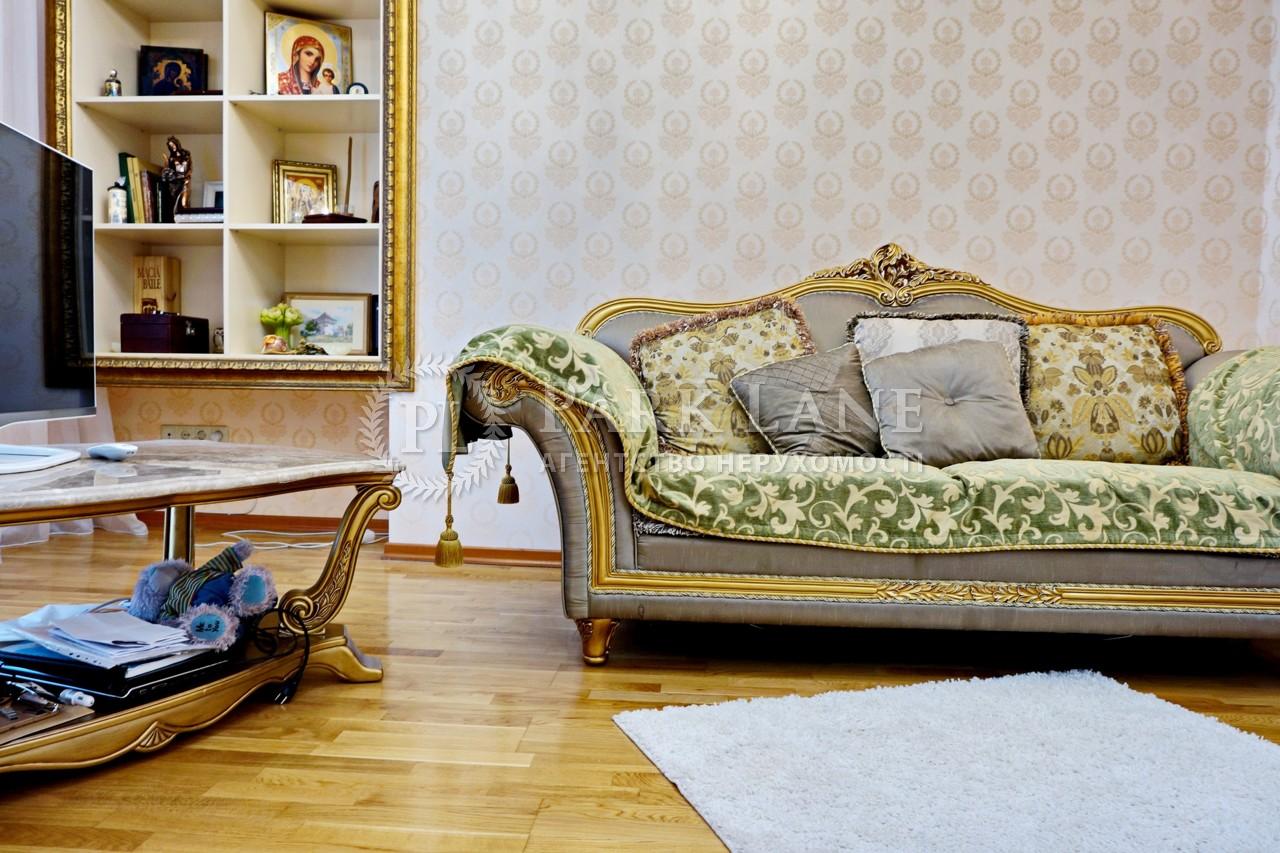 Квартира ул. Кудряшова, 16, Киев, R-20112 - Фото 2