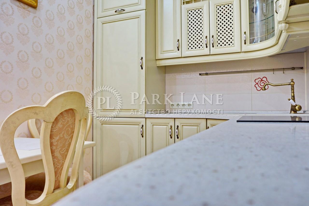 Квартира ул. Кудряшова, 16, Киев, R-20112 - Фото 10
