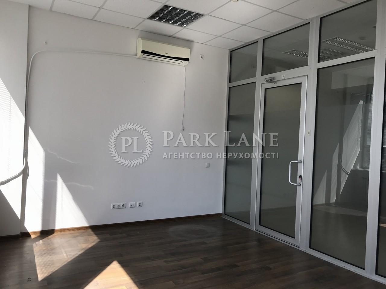 Офис, ул. Мечникова, Киев, M-33898 - Фото 3
