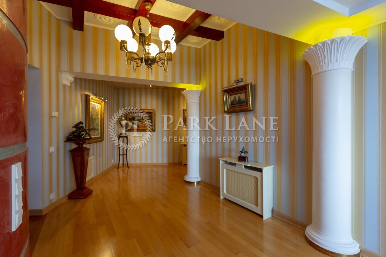 Дом Киев, J-26187 - Фото 25