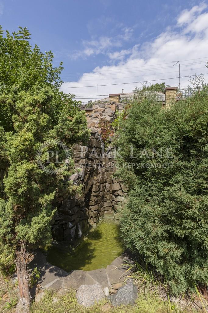 Дом Киев, J-26187 - Фото 69