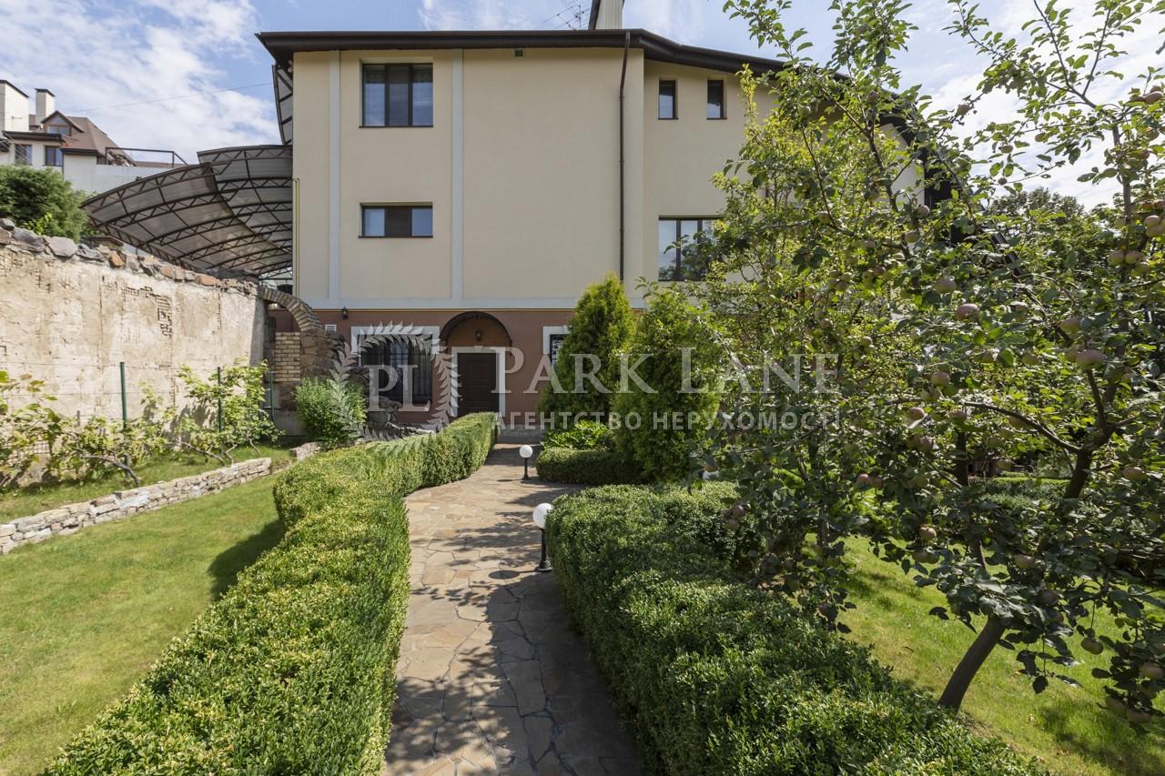 Дом Киев, J-26187 - Фото 70