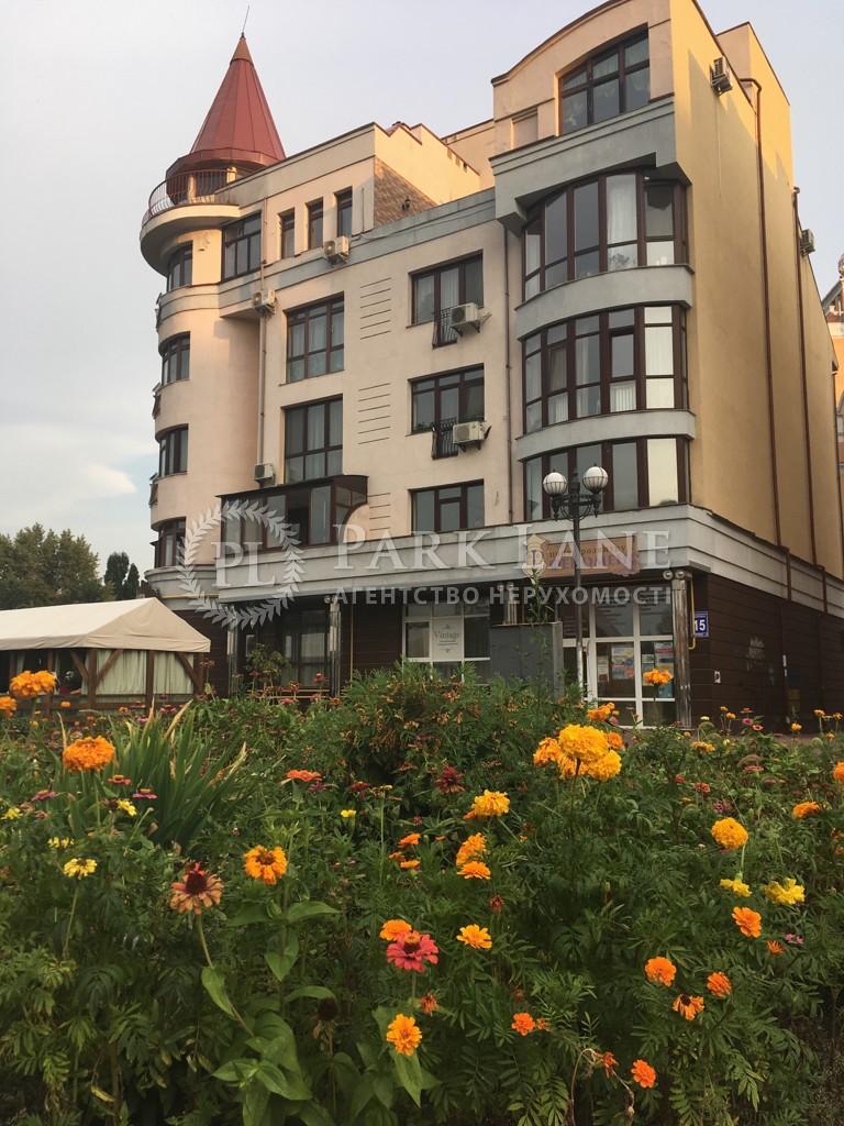 Квартира ул. Оболонская набережная, 15, Киев, K-30270 - Фото 1