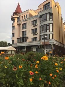Нежилое помещение, K-8968, Оболонская набережная, Киев - Фото 2
