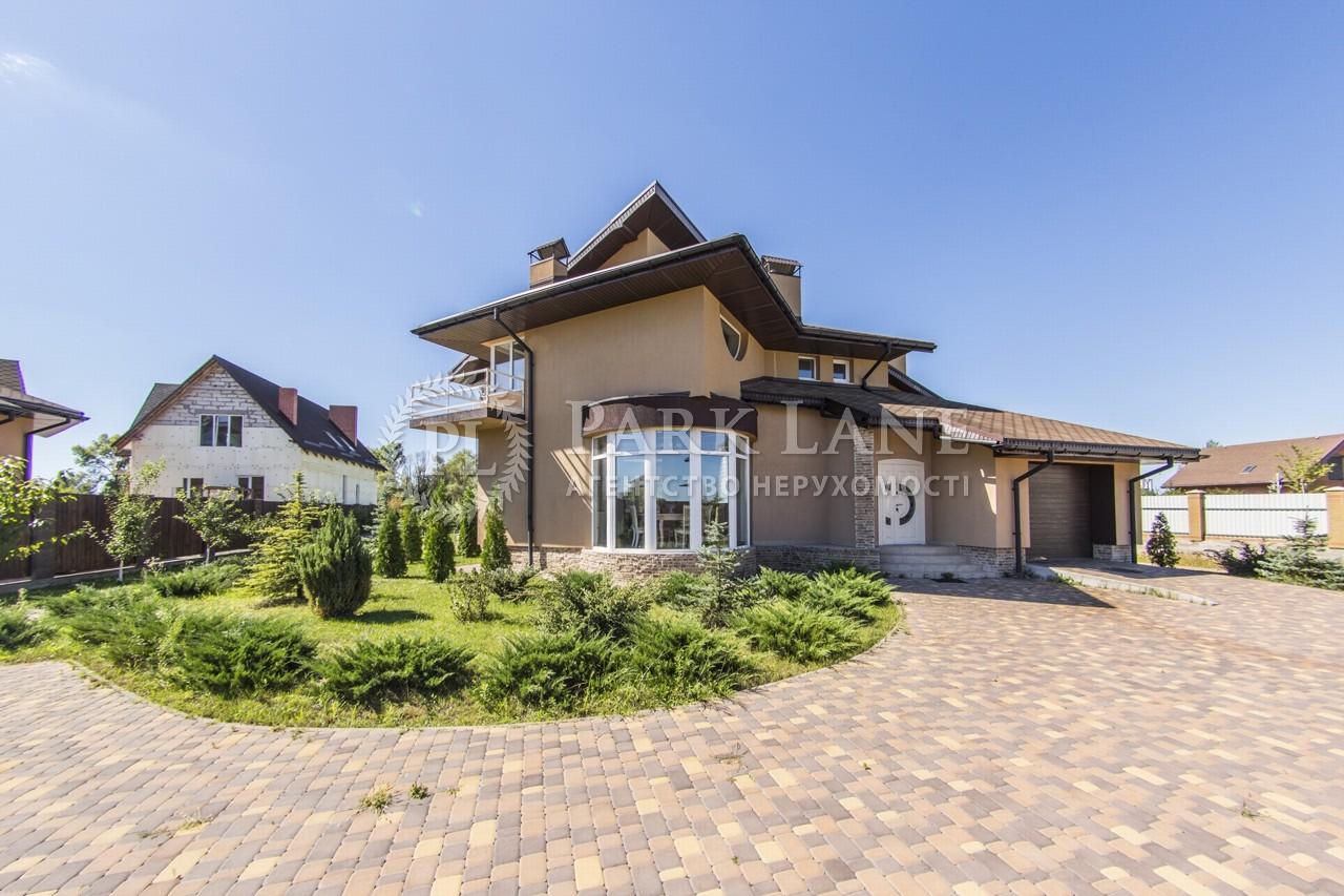 Дом Вишенки, B-97565 - Фото 48