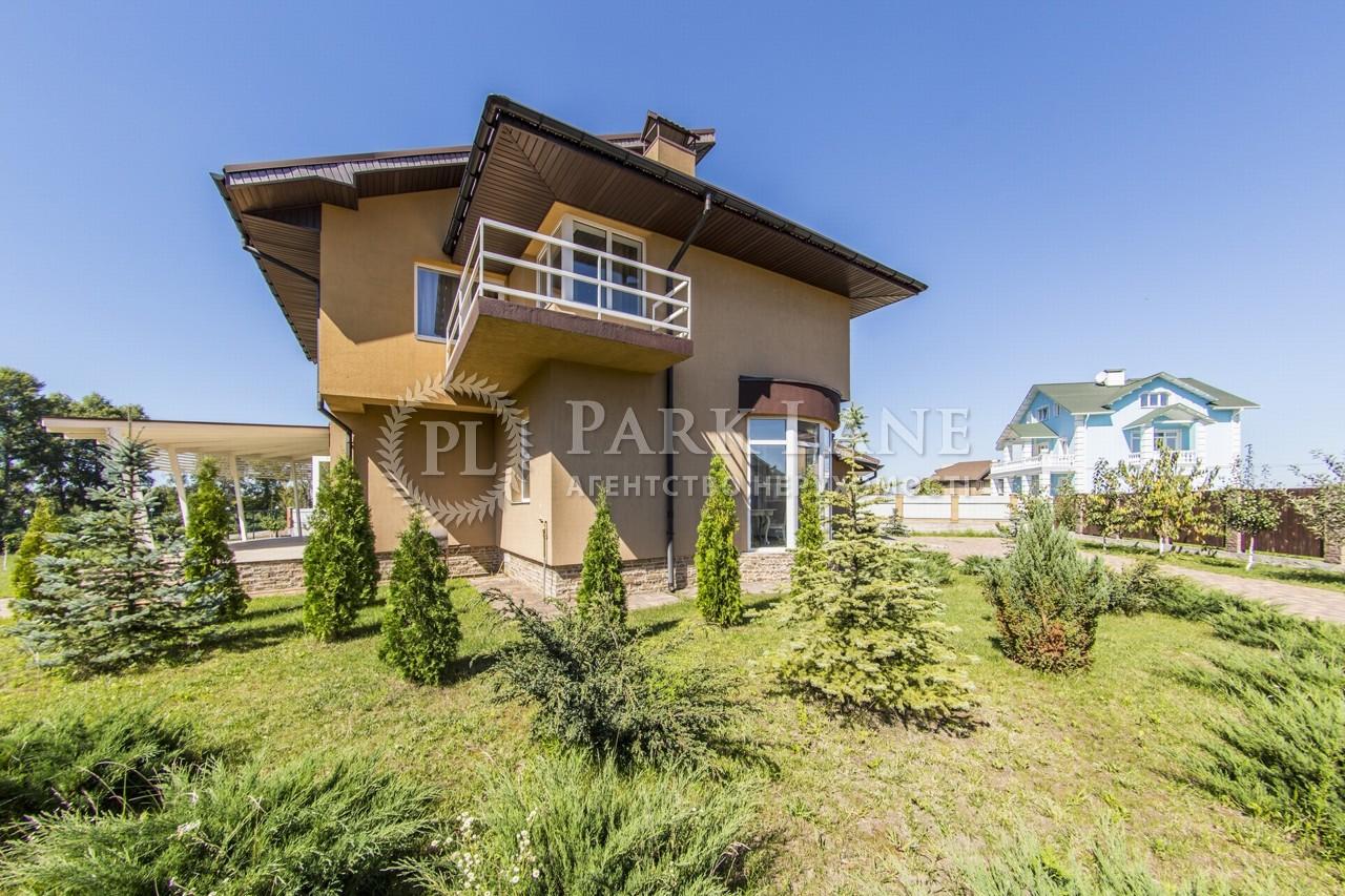 Дом Вишенки, B-97565 - Фото 49