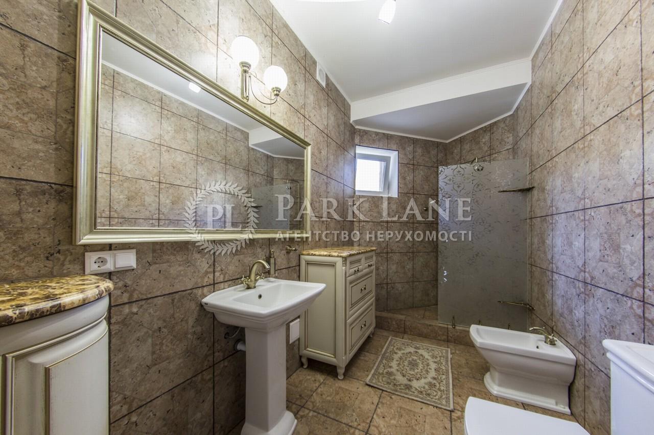 Дом Вишенки, B-97565 - Фото 25