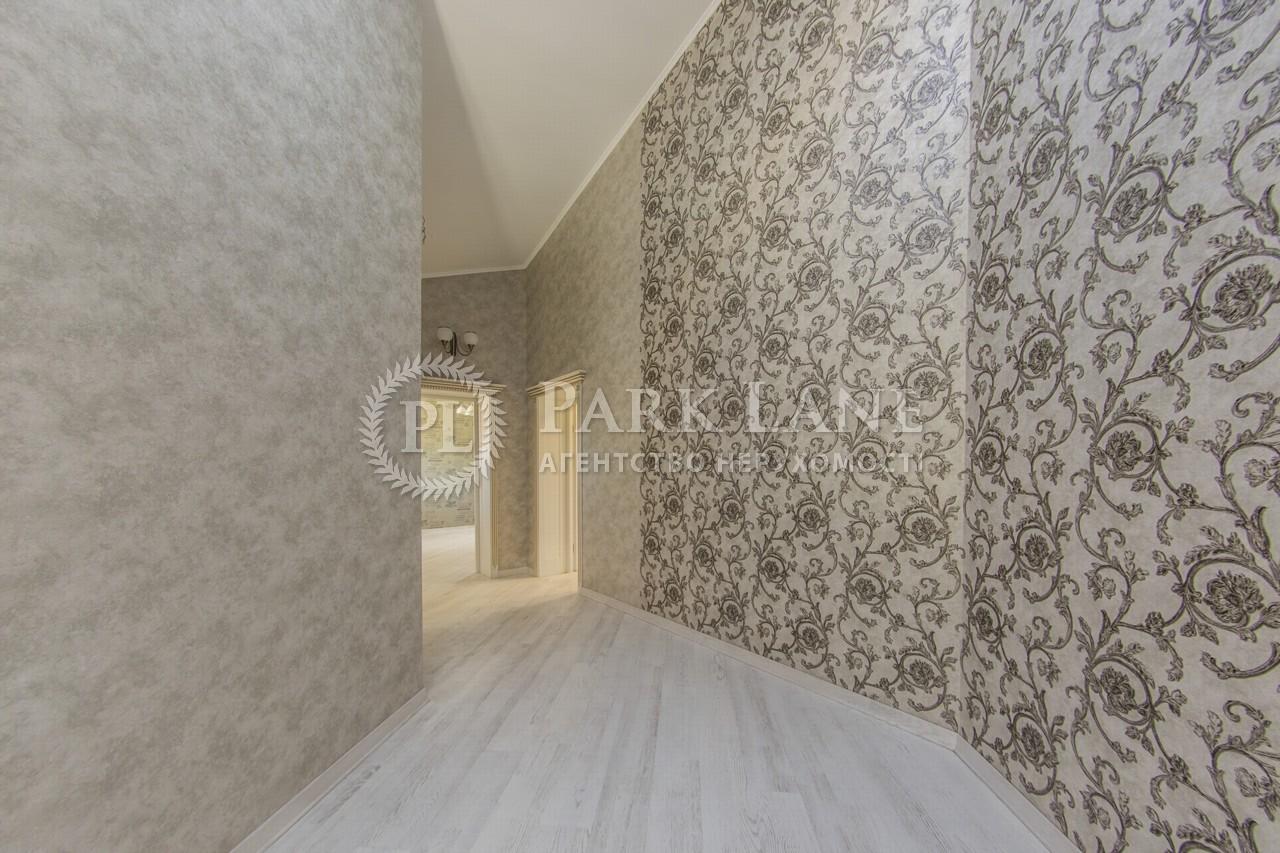 Дом Вишенки, B-97565 - Фото 31