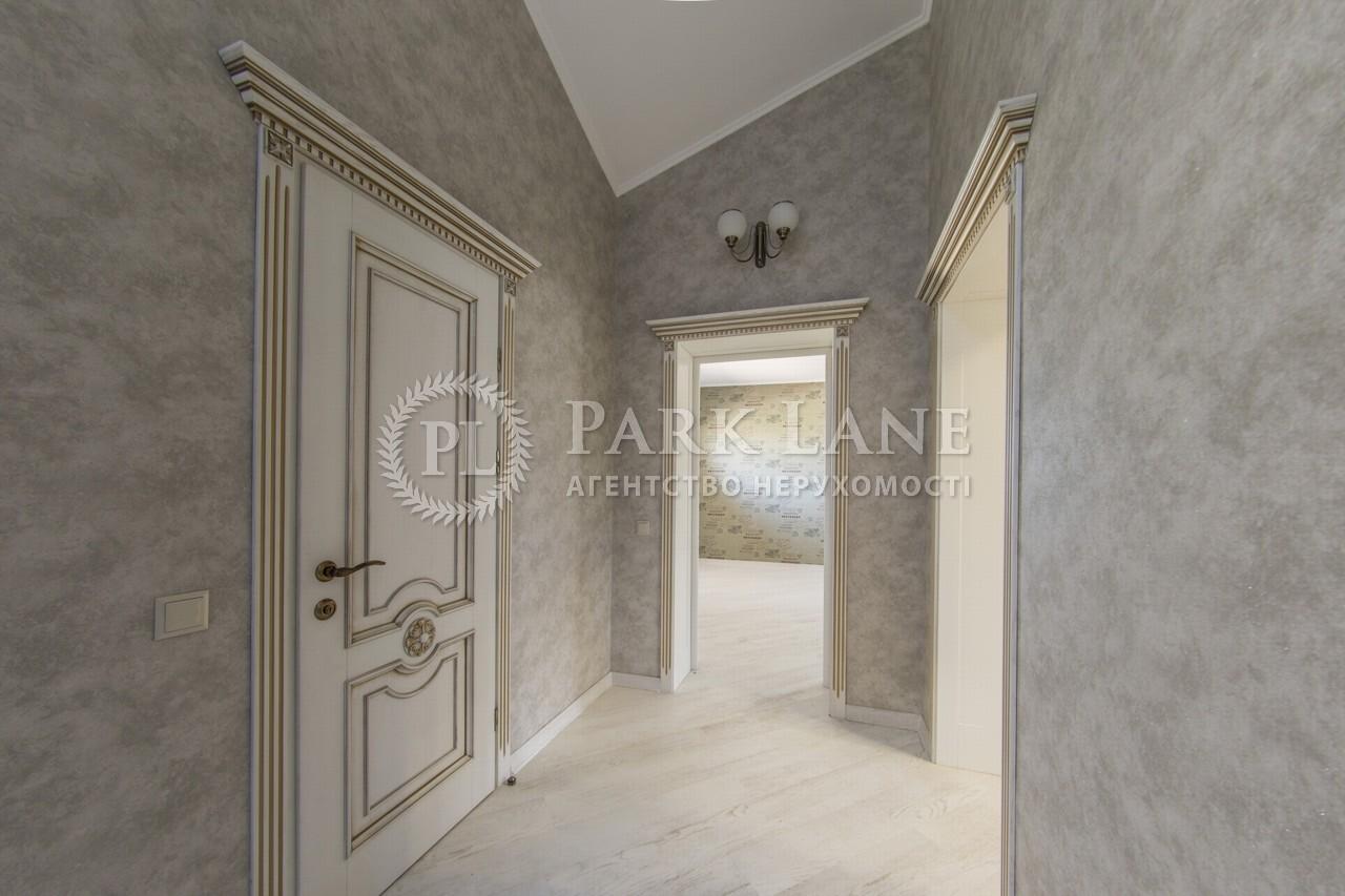 Дом Вишенки, B-97565 - Фото 32