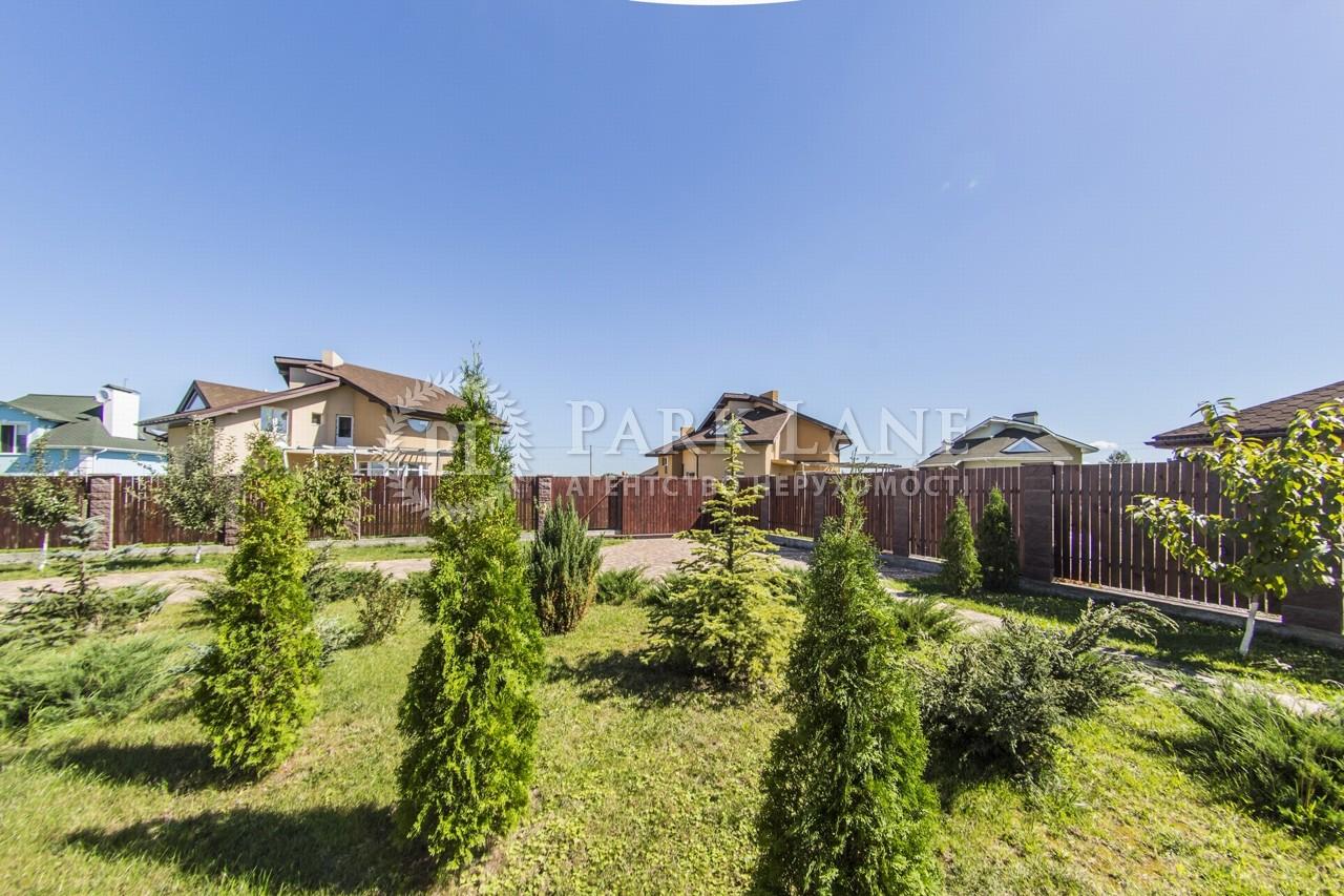 Дом Вишенки, B-97565 - Фото 43