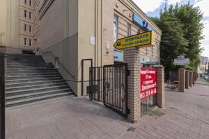 Нежилое помещение, Z-593943, Дмитриевская, Киев - Фото 30